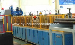 Induction heating steel bar