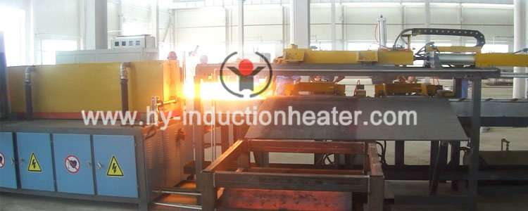 http://www.hy-inductionheater.com/products/induction-forging-furnace.html