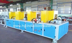 Induction heat treating equipment for sale