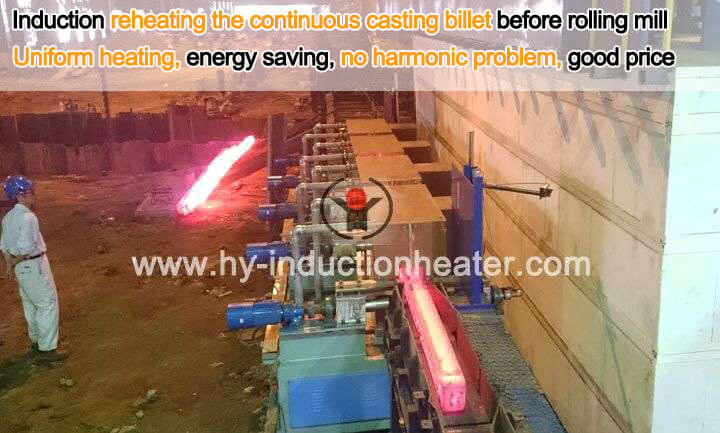 http://www.hy-inductionheater.com/products/bloom-forging.html