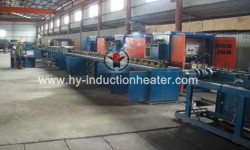 PC steel bar induction heating equipment