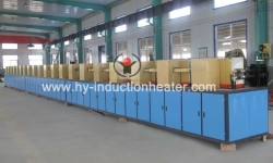 Rebar heating furnace