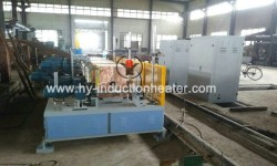 Steel bar induction heating system