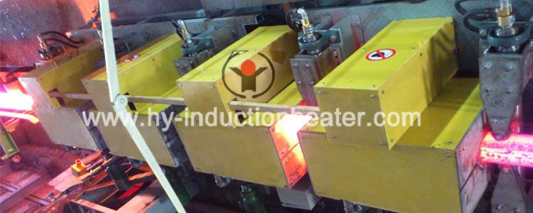 http://www.hy-inductionheater.com/products/steel-billet-forging-heating-furnace.html