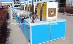Pipe heating furnace