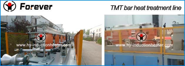 TMT bar heat treatment line price