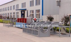 Steel bar hardening/quenching equipment