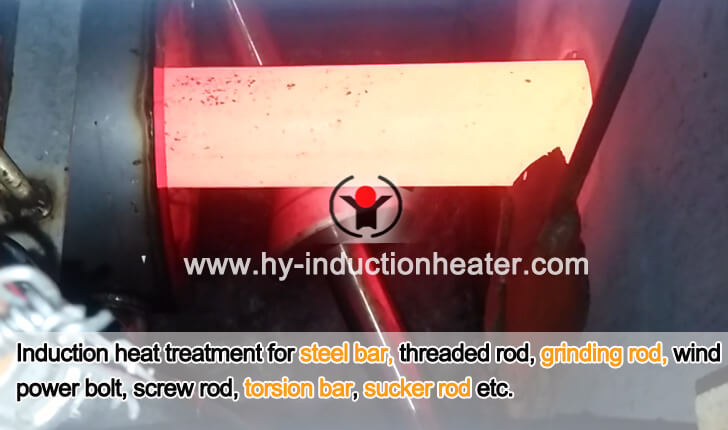 http://www.hy-inductionheater.com/products/long-bar-heat-treatment-machine.html