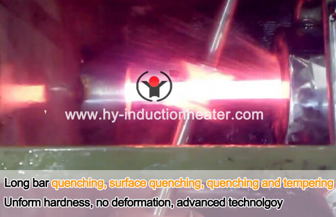 http://www.hy-inductionheater.com/bar-induction-heating-equipment