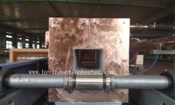 billet continuous casting furnace