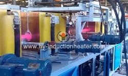 Induction heat treatment equipment