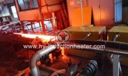 Induction heating billet