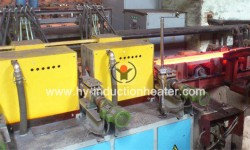 Magnetic induction heating system