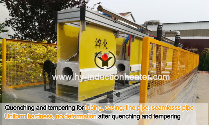 pipe quenching and tempering furnace