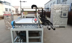 Slab heating furnace
