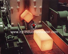 square billet heater
