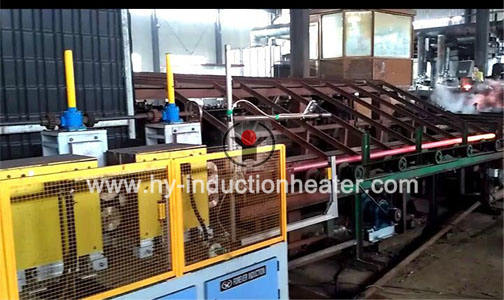 supply induction heating equipment
